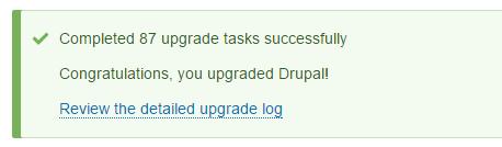 Drupal 8 升级完成信息